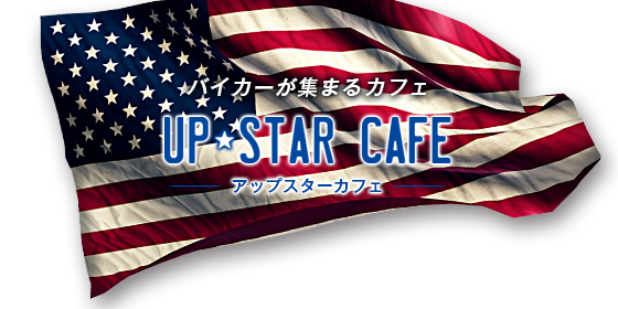 UP STAR CAFE